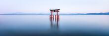 Japanese Torii Gate At Lake Bi...