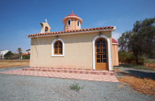 The Small Private Church In Kolossi Village. Limassol District. Cyprus