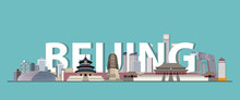 Beijing Cityscape Colorful Poster. Vector Illustration