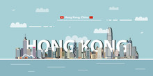 Hong Kong Cityscape Colorful Poster. Vector Illustration
