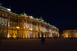 Night landscape on Palace square in Saint Petersburg
