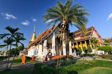 Wat Phra That Chang Kham Woraw...