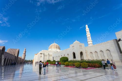 Obraz na plátne Muscat, Oman