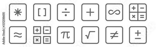 set of 12 math symbols icons Wallpaper Mural