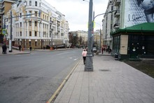 Street In Moscow