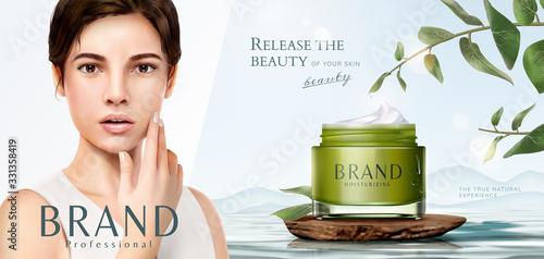 Fotografija Moisturizing cream jar ads