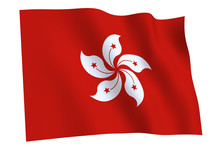 Hong Kong Flag Waving