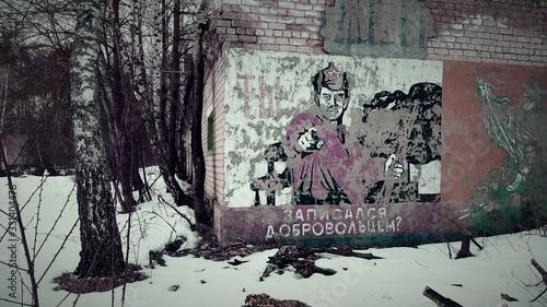 in tschernobyl 40 © Tanja W.