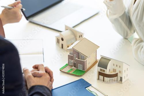 Fotomural 住宅 不動産