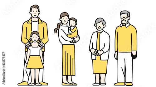 Fototapeta 幸せな家族セット obraz