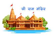 Illustration Of Hindu Mandir O...