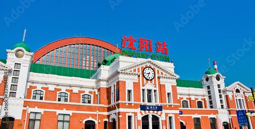 Obraz na plátně Shenyang Railway Station