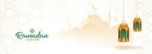 Muslim Ramadan Kareem Seasonal...