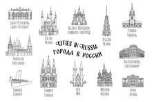 Hand Drawn Monuments, Cathedrals And Mosques From Various Russian Cities