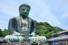 Great Buddha (Daibutsu) Bronze...