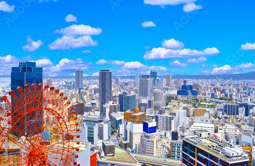 Naklejka premium Sceneria śródmieścia na wschód od Umeda, Kita-ku, Osaka