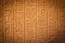 Ancient Egyptian Writing, Egyptian Hieroglyphs, Wall Inscriptions