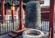 Ancient Bell In Famous Palace ...