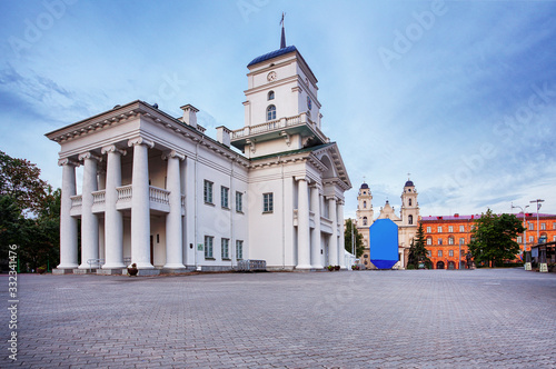Belarus - Minsk with City hall at night