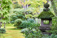 Stone Sculpture In Japanese St...