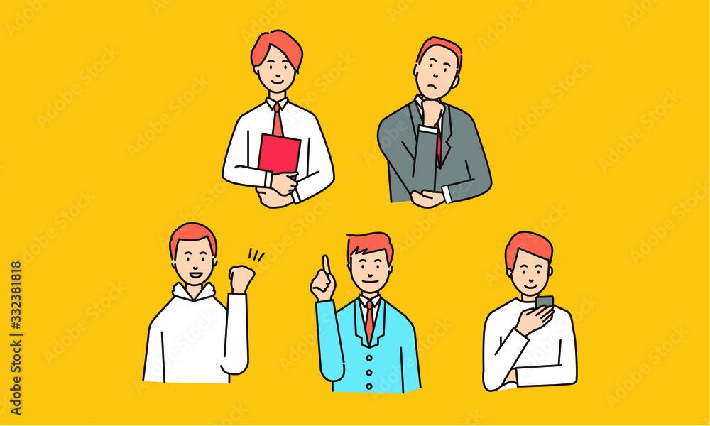 Fototapeta 5人の男性 ビジネスマン 大学生