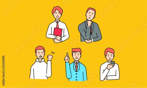 5人の男性 ビジネスマン 大学生 Canvas-taulu