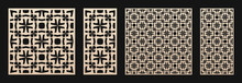 Laser Cut Panel Set. Vector Template With Abstract Geometric Pattern In Arabian Style, Floral Grid, Mesh Ornament. Decorative Stencil For Laser Cutting Of Wood, Metal, Engraving. Aspect Ratio 1:1, 1:2