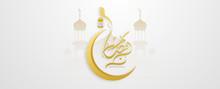 Ramadan Kareem 2020 Background...