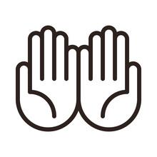 Muslim Prayer. Hands With Palm...