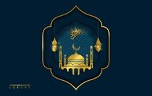 Ramadan Kareem In Luxury Style...
