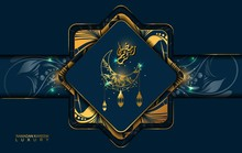 Ramadan Kareem In Luxury Style With Arabic Calligraphy. Luxury Golden Mandala On Dark Blue Background For Ramadan Mubarak