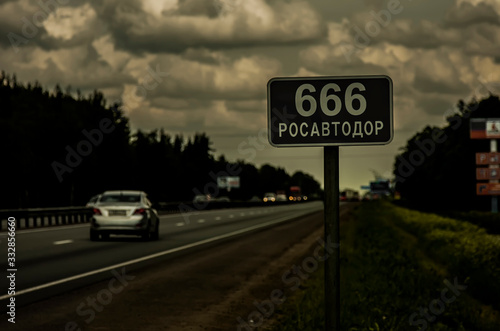 Road sign 666 and cars on a country highway Wallpaper Mural