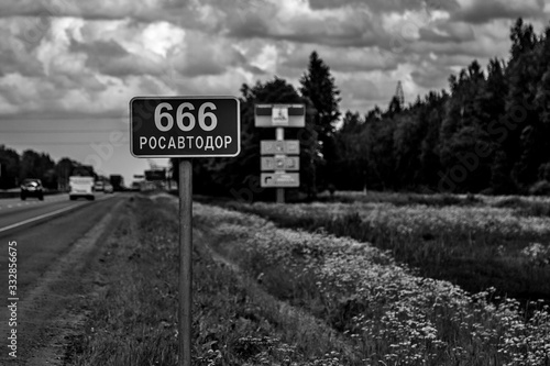 Road sign 666 kilometers from the capital - translate - russian roads Canvas Print