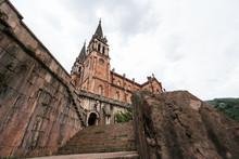 Basilica Of Santa Maria In Covadonga. Asturias, Spain