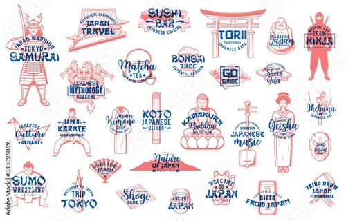 Fotomural Japan travel, food, culture, sport vector icons with letterings