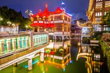 Yuyuan District Of Shanghai, C...