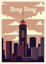 Retro Poster Hong Kong City Skyline Vintage, Vector Illustration.