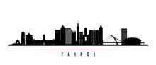 Taipei City Skyline Horizontal Banner. Black And White Silhouette Of Taipei, Taiwan. Vector Template For Your Design.