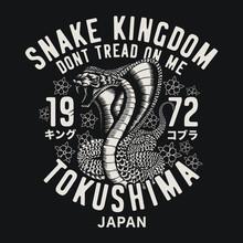 Vector Illustration Of Snake Kingdom Typography