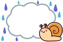 カタツムリと雨雲フレ...