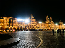 Facade Of GUM Department Store In Moscow At Night