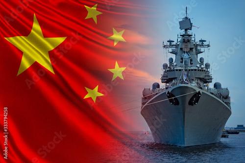 The Navy of China Wallpaper Mural