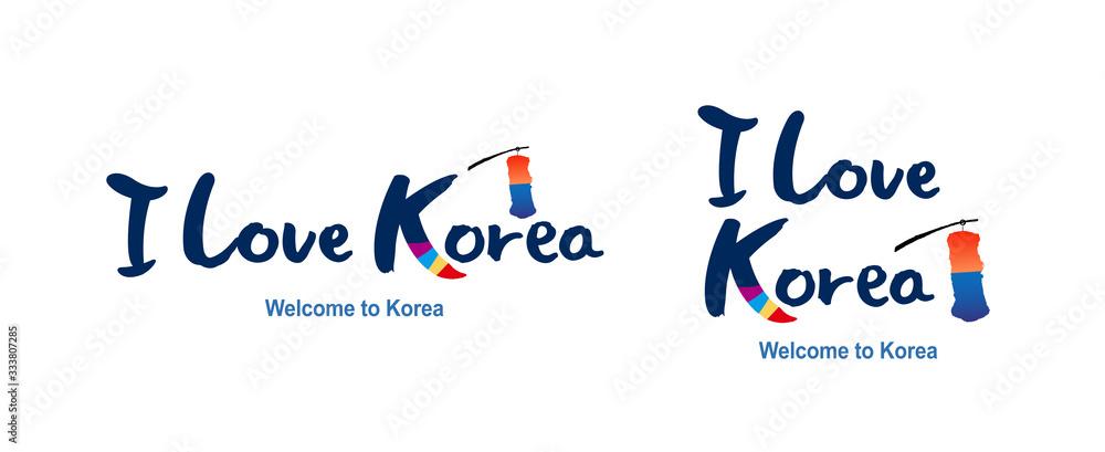 Fototapeta I love Korea, calligraphy. Korean traditional lantern emblem design