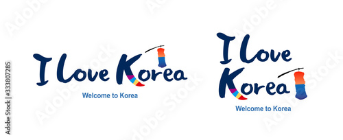 Fotografia I love Korea, calligraphy