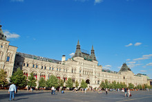 GUM On Red Square In Moscow Is...