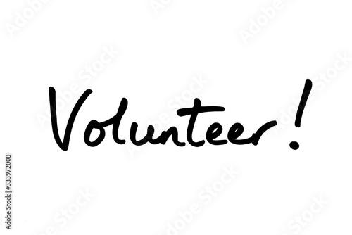 Volunteer! фототапет