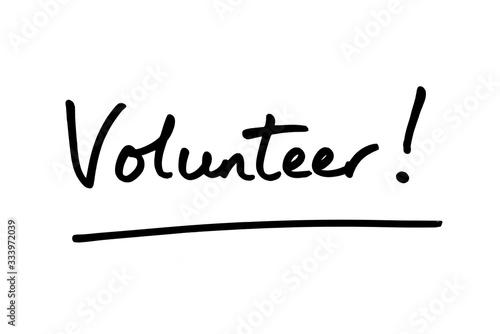 Платно Volunteer!