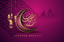 Luxurious And Elegant Design Ramadan Kareem With Arabic Calligraphy, Crescent Moon, Traditional And Islamic Ornamental Colorful Detail Of Mosaic For Islamic Greeting.Vector Illustration.
