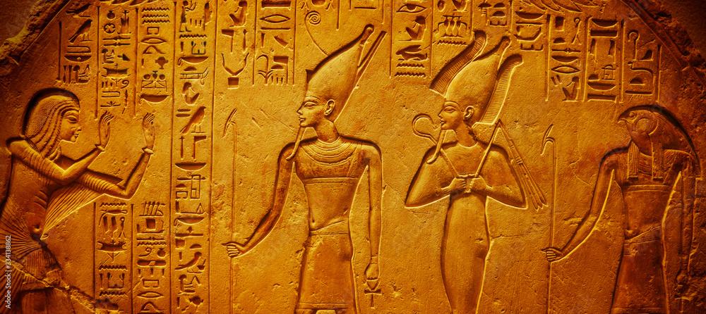 Fototapeta Ancient Egypt hieroglyphics with pharaoh and ankh
