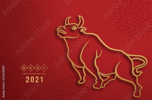 Obraz 2021 Chinese New Year greeting card Zodiac sign with paper cut. Year of the OX. Golden and red ornament. Concept for holiday banner template, decor element. Translation : Happy chinese new year 2021, - fototapety do salonu